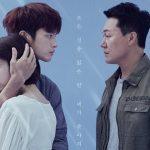 「空から降る一億の星」韓国製作スタッフ「日本の原作の強み生かしたエンディングを描く予定」