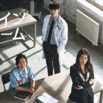 キム・ヒソン&キム・ヨングァン出演「ナインルーム(原題)」2019年1月日本初放送決定!