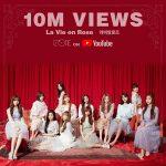 「IZ*ONE」のデビュー曲MV、公開4日で再生回数1000万回突破