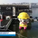 【トピック】「EXO」CHANYEOL、誕生日プレゼントが巨大すぎてニュースでも紹介される!?