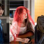 俳優ヒョンビン、パク・シネ、EXOチャンヨル、ドラマ「アルハンブラ宮殿の思い出」好奇心刺激コード3
