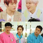 Wanna Oneハ・ソンウン「カン・ダニエルのガールフレンドに誤解された」