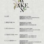 NU'EST W、ニューアルバム「WAKE,N」のトラックリスト公開…タイトル曲は「HELP ME」