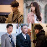ヒョンビン&パク・シネ主演「アルハンブラ宮殿の思い出」、tvNの年末ドラマの大ヒットを引き継ぐか?!