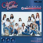 FNC新ガールズグループ「Cherry Bullet」、 10人組完全体を初公開!