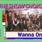 Wanna One、カムバックと同時に「THE SHOW」で初の1位…最後の花道の始まり