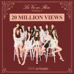 "「IZ*ONE」、「La Vie en Rose」MV再生回数2000万回突破!""グローバルスーパールーキー"""