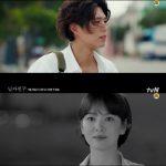 【トピック】ソン・ヘギョ×パク・ボゴム主演ドラマ「彼氏」、ティーザー映像公開!