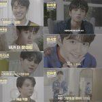 """YGのサバイバル番組「YG宝石箱」、最後のグループは全員日本人=7人の""""イケメン日本男子""""を公開"""