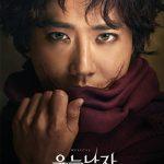 <トレンドブログ>「EXO」スホ、主人公をつとめたミュージカル「笑う男」の終演を迎え、感謝を伝える!