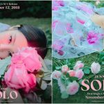 """<トレンドブログ>「BLACKPINK」ジェニー、初ソロ曲""""SOLO""""のティーザー写真が公開!"""