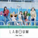 <トレンドブログ>「LABOUM」がついに日本進出!日韓を行き交う活動へ♪