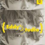<トレンドブログ>歌手エディ・キム、今年の冬も単独コンサート開催♪