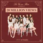 """<トレンドブログ>「IZONE」、デビュー曲""""La Vie en Rose""""が再生回数2000万ビューを突破!"""