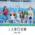 <トレンドブログ>「LABOUM」、日本デビューから1か月も満たないうちに大阪・横浜でコンサート開催!