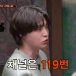 """<トレンドブログ>俳優アン・ジェヒョンがバラエティのお題で数字""""119""""を選んだ理由とは?"""