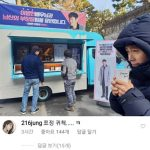 女優イ・ミンジョン、夫イ・ビョンホンのSNSに愛情いっぱいのコメント 「表情かわいい」