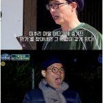 BLACKPINK ジェニー、YGヤン・ヒョンソク代表のイメージは?…奇想天外な回答炸裂