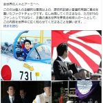"""【全文】キム・ジャンフン、「防弾少年団」問題で""""日本語の長文""""を安倍首相の写真と共に掲載 「批判の前にまず謝罪すべき」"""