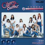 FNC新人・グローバルガールズグループ「Cherry Bullet(チェリーバレット)」全貌公開!