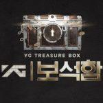 YG ENTERTAINMENT 4年ぶりのボーイズグループデビュープロジェクト「YG宝石箱」いよいよ本日22時より放送開始 !!