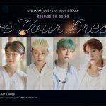 NTB(エヌティービー) 11/16~28の2週間限定7日間ライブ:NTB JAPAN LIVE 「LIVE YOUR DREAM」開催決定!