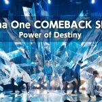 【Mnet】Wanna Oneカムバックショー 11月22日日韓同時放送!