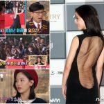 """女優カン・ハンナ、ヒップにタトゥー…過去の破格ドレスが""""黒歴史""""? 「新鮮に見えたようだ」"""