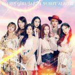 OH MY GIRL 2019年1月9日(水)発売  「OH MY GIRL JAPAN DEBUT ALBUM」 ジャケット写真公開!  東京、名古屋でもご予約可能に! 12月1日(土)大阪、2日(日)福岡リリースイベント予約対象店追加!