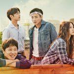 <KBS World>年末一挙放送! ドラマ「最高の一発」ユン・シユン、チャ・テヒョン、キム・ミンジェ主演!恋と青春を描くラブコメディ!