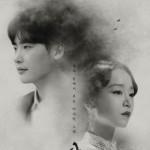 【トピック】イ・ジョンソク×シン・ヘソン主演のSBS特別ドラマ「死の賛美」のポスター2種公開!