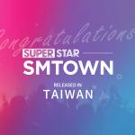 大人気K-POPアーティストたちが勢揃い!音楽ゲームアプリ「SUPERSTAR SMTOWN」台湾でのサービス開始に関するお知らせ