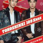『東方神起 109 XMAS』SHIBUYA109 クリスマスキャンペーン開催!11/23~12/25 の期間、全国の 109 施設で東方神起とコラボレーション!