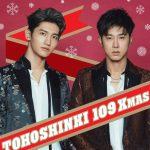 SHIBUYA109 クリスマスキャンペーン開催のお知らせ《第 2 弾》 『東方神起 109 XMAS』 ポップアップストアの情報・飲食店コラボメニューなどイベント詳細を発表