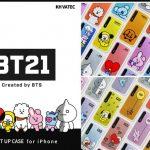 【情報】BT21の光るiPhone XS / XS Max / XR専用ライトアップケース販売開始 ~LEDライトで楽しく光るキャラクター~