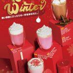 韓国NO.1フレッシュジュースブランドJUICYからクリスマスシーズンメニュー「RED WINTER」を11月9日発売