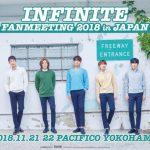 INFINITE ファンミーティング 2018 in JAPAN チケット一般発売開始!11月21日,22日開催!