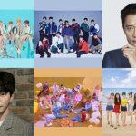 「2018 Asia Artist Awards」を日テレプラスで11月28日(水)生中継!