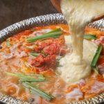 韓国×イタリア、日本×インド… 美味しい世界各国の名物料理をイイとこどり!『ボーダーレス鍋』