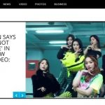 """米ビルボード、gugudanの新曲「Not That Type」を紹介""""K-POPについて創意的なアプローチをしてきたグループ"""""""