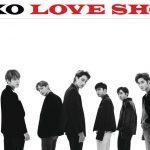"""K-POPキング""EXO、12月13日に新曲「Love Shot」を発表!"