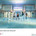 防弾少年団、「FAKE LOVE」MVの再生回数4億回突破…通算4回目の韓国歌手最多記録