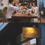除隊したばかりのZE:Aファン・グァンヒからIZ*ONE宮脇咲良まで…「みんなの台所」29日放送