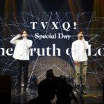 東方神起、15周年記念ファンミーティングで新曲「Truth」を初公開!