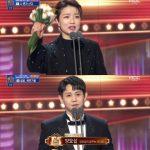 「2018 MBC 放送芸能大賞」Highlightヨソプ、チェ・ウク、アン・ヨンミ、「ラジオ部門新人賞」合同受賞