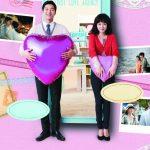 <KBS World>映画「あなたの初恋探します」」コン・ユ、イム・スジョン主演!初恋を巡るロマンチック・ラブストーリー!