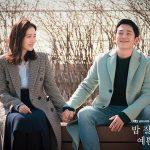 ソン・イェジン&チョン・ヘイン主演ドラマ「よくおごってくれる綺麗なお姉さん」、大統領表彰を受賞