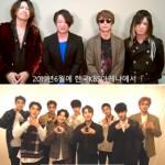 GLAY、来年6月に初の来韓公演確定…「COSMO」で縁を結んだPENTAGONも祝いの映像