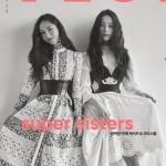 """""""姉妹""""ジェシカ(少女時代)&クリスタル(f(x))、ファッション誌カバーを装飾"""