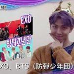Wanna One、EXO含む全アーティスト&MCが決定!豪華なスペシャルコラボも! 【2018 SBS歌謡大祭典】 BTS(防弾少年団)によるラインナップ紹介映像を大公開♪ BTS(防弾少年団)、EXO、TWICEのサイン入りCDが当たるキャンペーンも実施!
